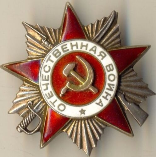 Soviet ORDER OF THE GREAT PATRIOTIC WAR GPW 2nd Class red star Original (1567)Medals, Pins & Ribbons - 165608