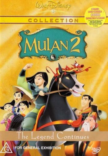 MULAN 2: The Legend Continues : NEW DVD