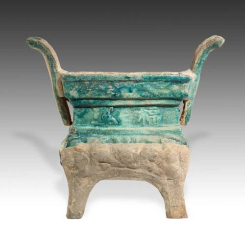 ANTIQUE CHINESE ARCHAIC GLAZED POTTERY LU CENSER INCENSE BURNER CHINA 19TH C.