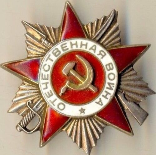 Soviet red  order medal banner GREAT PATRIOTIC WAR star 2nd  #503105 (1579)Medals, Pins & Ribbons - 165608