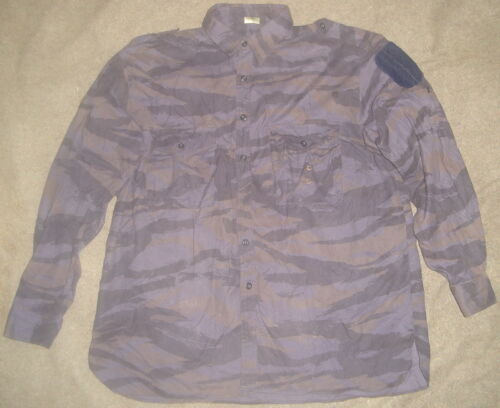 SERBIA YUGOSLAVIA CAMOUFLAGE SHIRT TIGER PATTERN VG SIZE 43Other Militaria - 135
