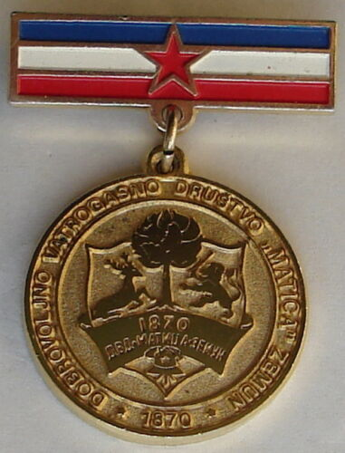 SERBIA FAIR MEDAL WITH NUMBER YUGOSLAV COMMUNIST  ERAOther Militaria - 135