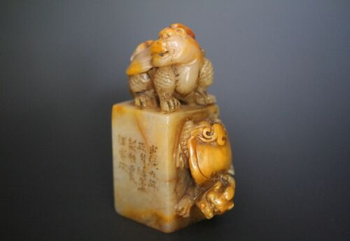 Qianlong Period Chinese Carved DOUBLE Mythical Beasts Soapstone Seal