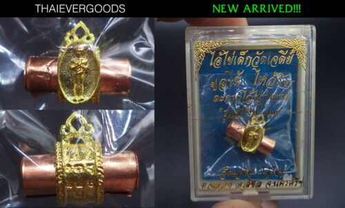 TAKRUT AIKAI KUMAN THONG DEVA WAT JADI POWER RICH SUCCESS TRUE WISH THAI AMULET