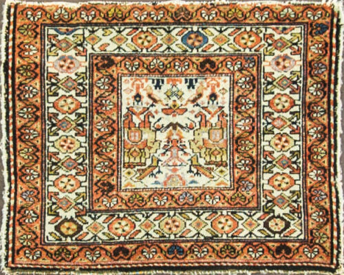 """25"""" x 31"""" Charming Antique  Melayer bag face Oriental Rug, Like Painting."""