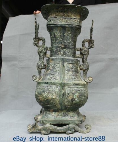16.6 inch Old China Bronze Ware Dynasty Dragon Beast 2 Ear drinking vessel