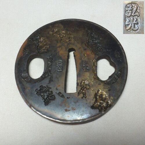D0271: Japanese iron big sword guard TSUBA with sign and good quality