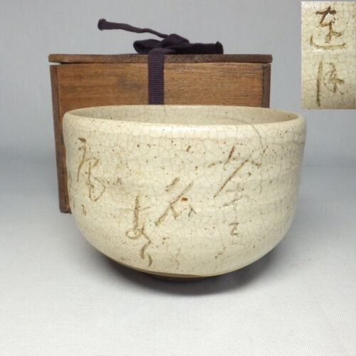D0300: Japanese old tea bowl with carved poem and sign by great Rengetsu Otagaki