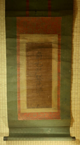 Small Scroll Calligraphy / Buddhist / Japanese / Antique