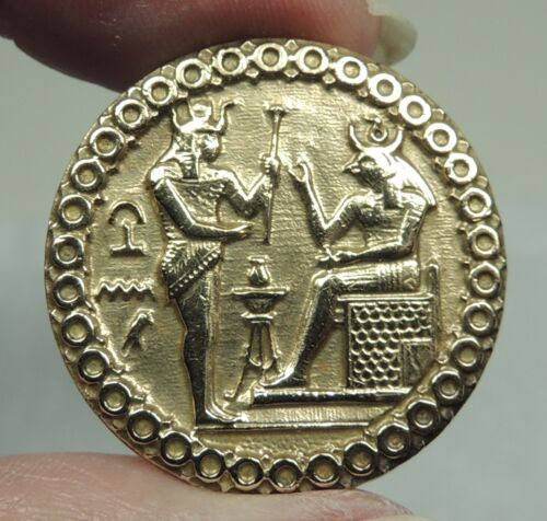 ANTIQUE BRASS PICTURE BUTTON ~ EGYPTIAN THEME