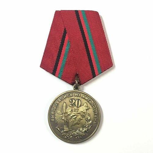 Russe Federation. Medal 20 Years Withdrawal Troupes From Afghanistan 1989-2009