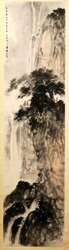 A CHINESE SCROLL PAINTING, ATTRIBUTED TO BAOSHI FU