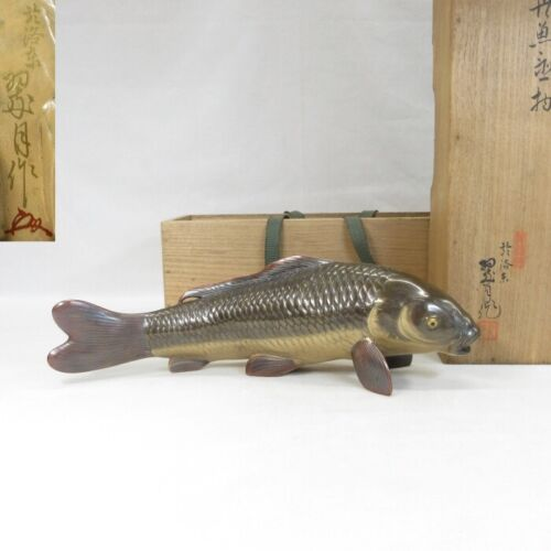 D1944: High-class Japanese lacquer ware statue of carp by famous Suigetsu Onaka