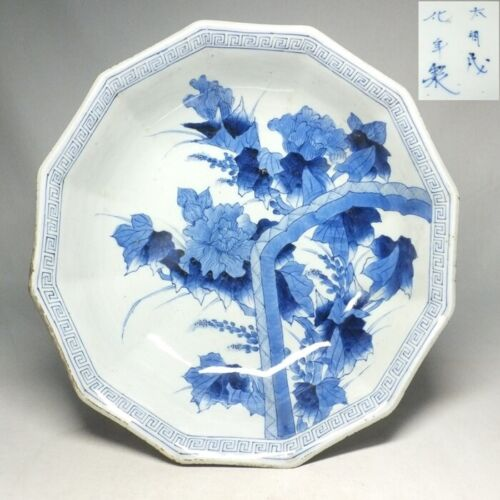 E0285: Real Japanese OLD IMARI blue-and-white porcelain ware dodecagon BIG bowl
