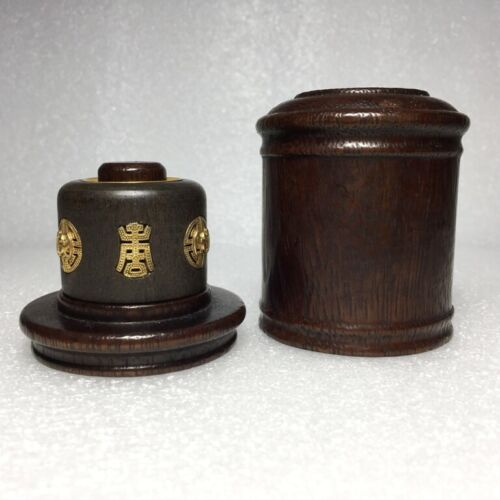 CHINESE ANTIQUE AGALWOOD EAGLEWOOD CHENXIANG RING