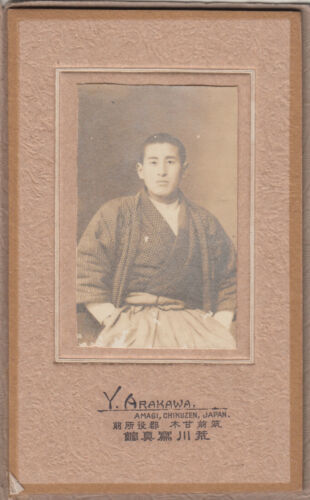 Antique Photo / Young Man in Hakama / Japanese / Dated 1917