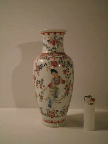 Chinese Export Famille Rose Vase with Women Dancers Lower price