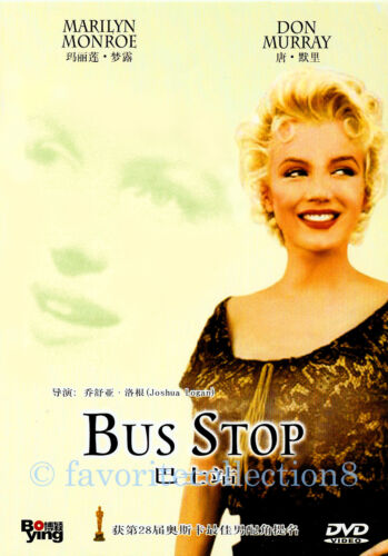 Bus Stop (1956) - Marilyn Monroe, Don Murray - DVD NEW