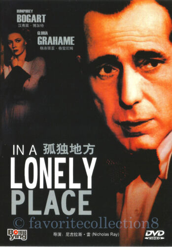In a Lonely Place (1950) - Humphrey Bogart, Gloria Grahame (Region All)