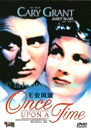 Once Upon a Time (1944) - Cary Grant, Janet Blair - DVD NEW