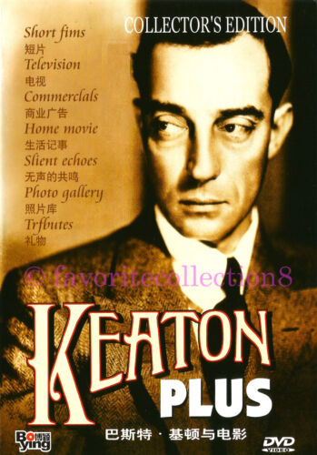 Keaton Plus - Buster Keaton - DVD NEW