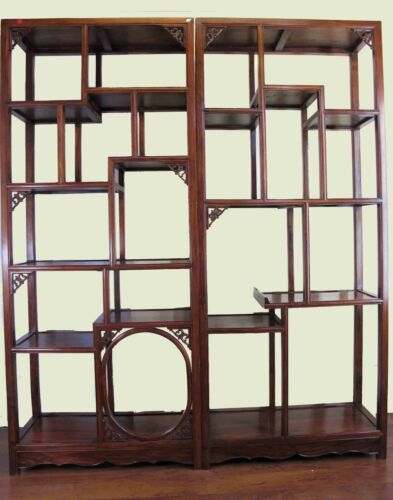 A Pair of Chinese Rose Wood Bookcase/Display Shelf