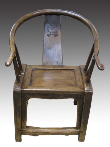 A Chinese Ming Style Antique Wood Armchair furniture chair old dark wood tone