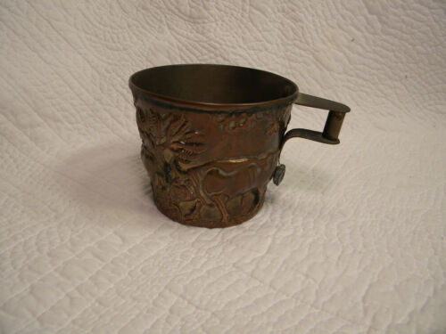 Antique Brass/Copper Metalware Cup, Unknown- Handmade Ornate Mug