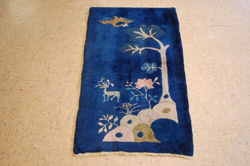 c1910s ANTIQUE MINT ART DECO UNIQUE CHINESE PAO TAO RUG 2.2x4  ONE OF A KIND
