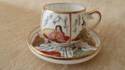 Vtg Japanese Kutani Geisha Lithophane Demitasse Tea Cup Saucer Set Gilded Marked