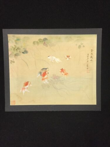 Signed Chinese Watercolor With Seals