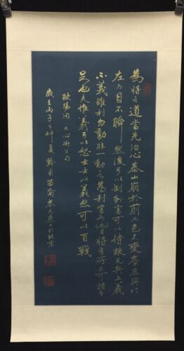 Original Chinese Calligraphy Scroll Signed With Seals