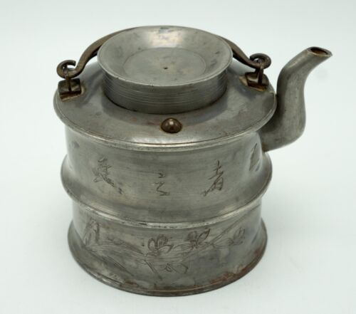 Rare Chinese Antique 19th C Carved Pewter Teapot Marked