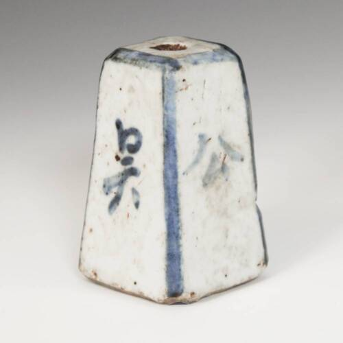 ANTIQUE CHINESE QING BLUE AND WHITE PORCELAIN LU INCENSE BURNER CALLIGRAPHY