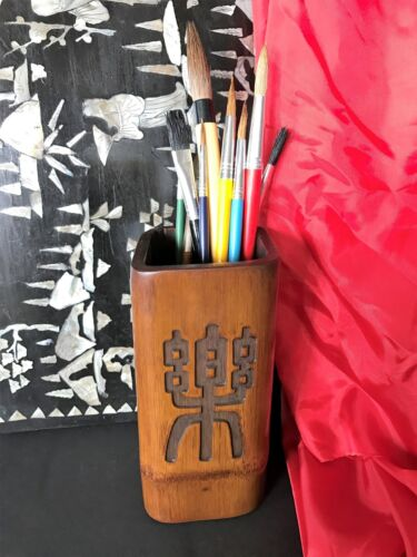 Old Chinese Square Shaped Bamboo Brush Pot / Bitong… has been signed