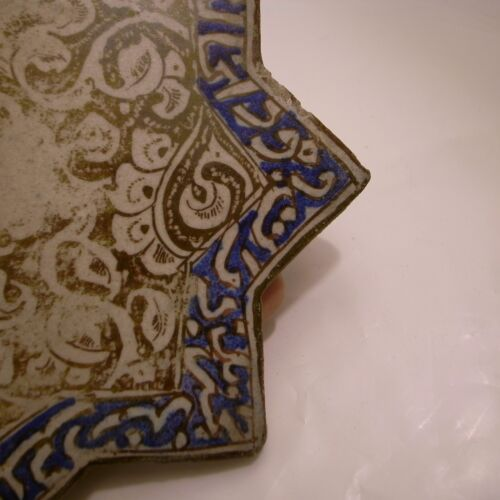 Antique Islamic Saljuk luster star tile 12th - 13th century 6.75 inches