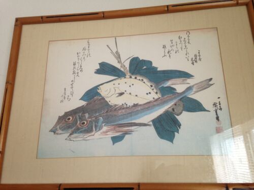 ANTIQUE JAPANESE ART PRINT OF WOODBLOCK HIROSHIGE'S FISHES