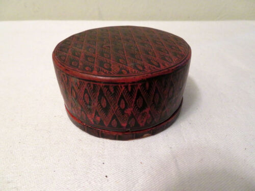 Antique Asian Chinese? Red Lacquer Small Round Container w Lid