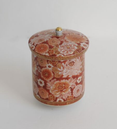 """Antique Kutani Covered Wine Cup in """"Mille Fluers"""" design, Signed, Circa 1920"""