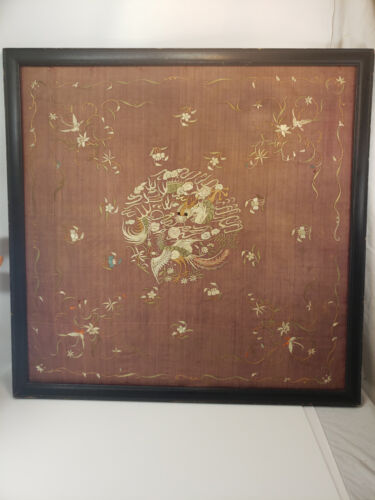Antique 19th Century Chinese Kesi Embroidered Stitch Silk Dragon Wall Hanging