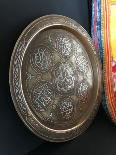 Old Middle Eastern Damascus Inlaid Brass Tray …with beautiful copper and