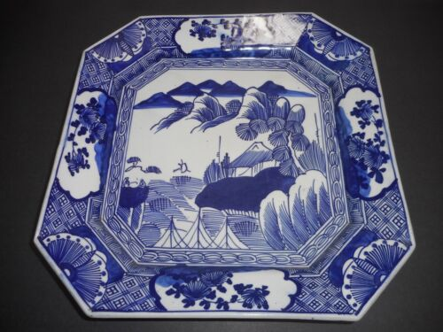 "A LARGE JAPANESE ARITA BLUE & WHITE CHARGER ""WILLOW PATTERN"" LATE EDO PERIOD"
