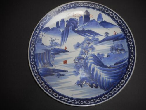 A JAPANESE MEIJI ARITA BLUE & WHITE CHARGER  DECORATED W/ SCENIC WATER/LANDSCAPE