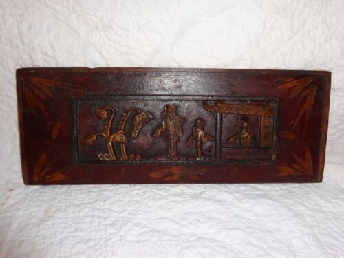 Vintage Chinese Carved Relief Wood Architectural Salvage Panel, Figures, Screen