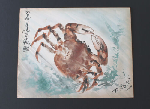 "Early 20th Century Toshio Aoki Japanese ""Crab"" Watercolor/Gouache on Paper Board"