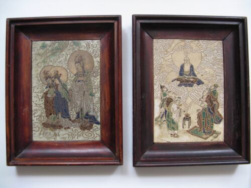 ANTIQUE PAIR OF BEAUTIFUL  MOUNTED & FRAMED HAND PAINTED ORINTAL TILE