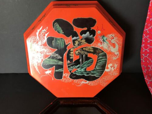 Old Chinese Lacquered Serving Box …beautiful accent piece
