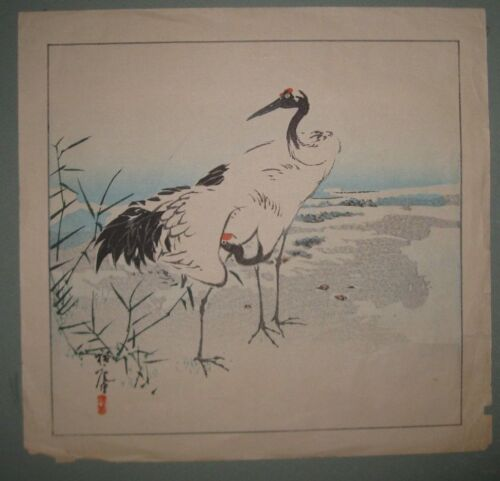 Signed Pair of Cranes Woodblock Print WITH TEXTURE!
