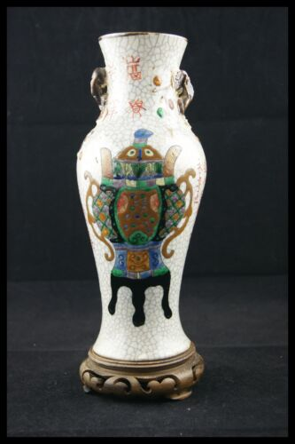 18TH CHINESE PORCELAIN CRACKLE GLAZED ENAMEL VASE KANGXI BROWN MARK IMPERIAL