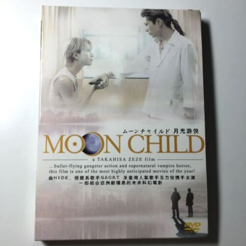 MOON CHILD starring Hyde and Gackt  - NEW DVD FREE POST mmoetwil@hotmail.com